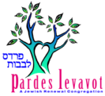 Pardes Levavot Logo - Click to learn about this community.